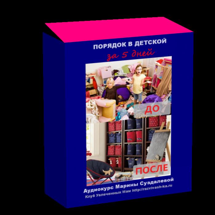 Книга 5 навыков успевающих мам скачать бесплатно