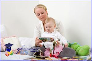 Развитие речи в раннем возрасте