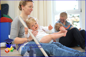 Поддержка материнства и детства в Германии