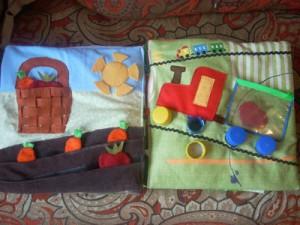 Огород и поезд
