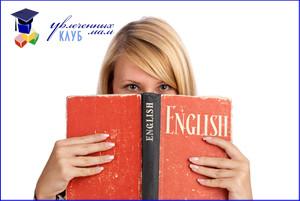 Английский язык: как маме исправить произношение?