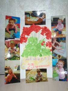 Плакат-коллаж для дедушки от Поповой Дарьи и дочки Радмилы