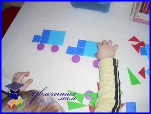 Тематическая неделя геометрические фигуры