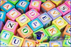 Обучение английскому детей: когда начинать