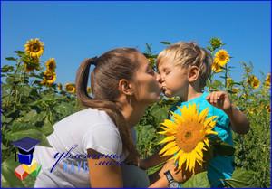 Как выразить любовь к своему ребенку