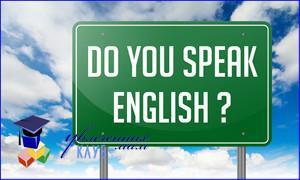 Методики обучения разговорному английскому дошкольников