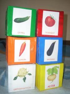 Как учить цвета с детьми: самодельные кубики