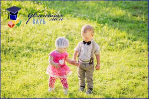 Шпаргалка ко Дню Защиты детей