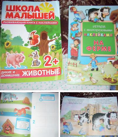 """Тематическая неделя """"На ферме"""": Книги"""