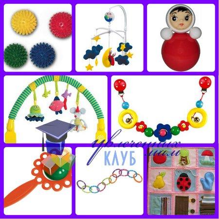 Необходимые игрушки от рождения до года: 0-3 месяца
