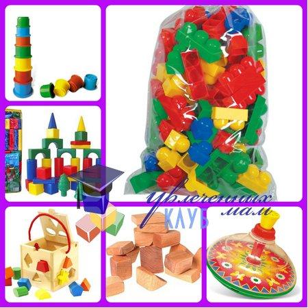 Необходимые игрушки от рождения до года: 6-9 месяцев