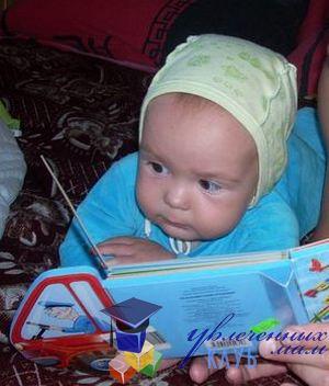 Книги для ребенка от рождения до года