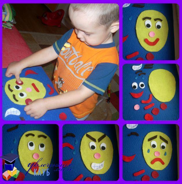 Игрушки развития ребенка своими руками «Подвижное лицо»
