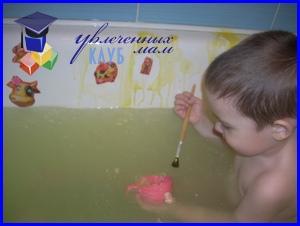 игры в ванной для сенсорного развития