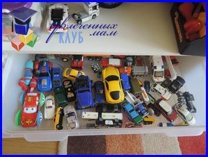 Много игрушек не бывает