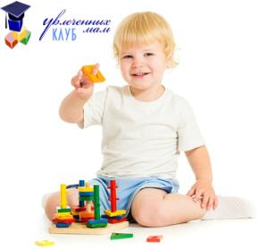 Список Чем занять ребенка