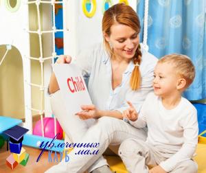 Как дети учат английский язык с мамой