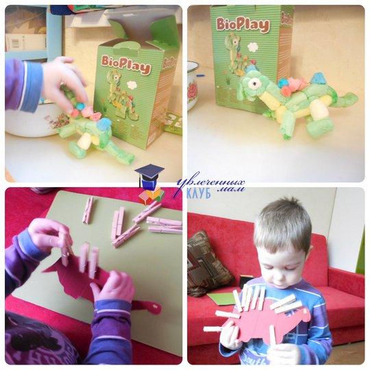 Тематическая неделя Динозавры Мелкая моторика
