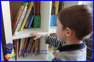 Книги для детей от года до 3-х лет