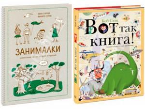 Книги для летней библиотечки