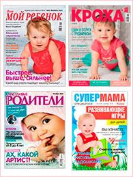 """Мои статьи публикуют эти журналы"""