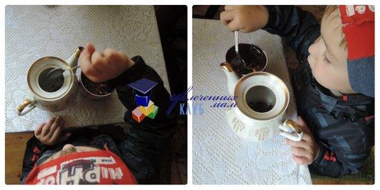 Тематическое занятие чаепитие: завариваем чай