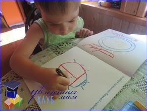 Книга-рисовалка для маленьких выдумщиков