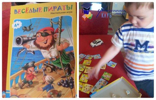 http://razvivash-ka.ru/wp-content/uploads/2014/07/Nastol-ny-e-igry-dlya-detej-3-4-let-2.jpg