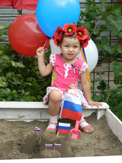 Праздник России на детской площадке