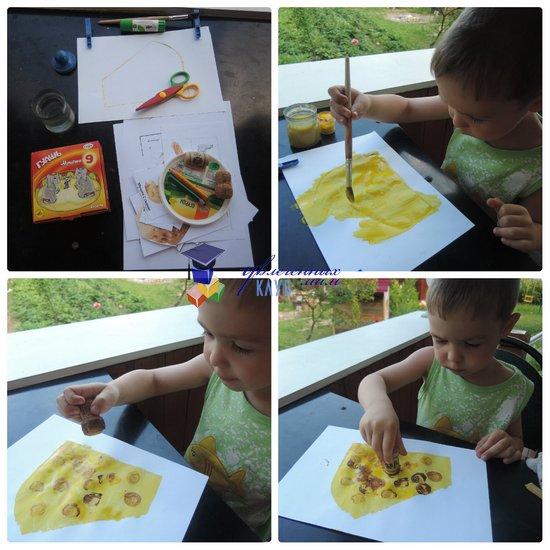 Тематическое занятие Сыр: творчество