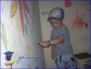 Что делать, если ребенок рисует в неположенных местах