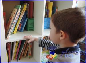 Книги для ребенка от 3 до 3,5 лет