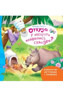 книжки с окошками для детей