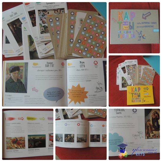 Читательский дневник сентябрь