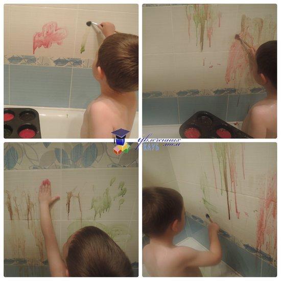 Краски для ванной своими руками Смываются