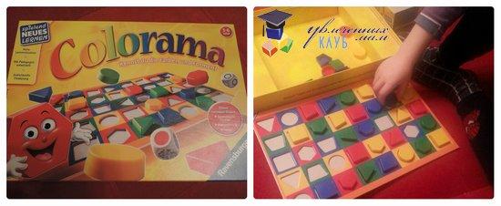 Настольная игра Colorama