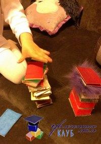 Сенсорные карточки на английском