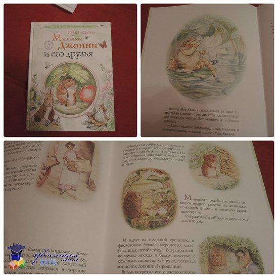 книги для детей 3-5 лет