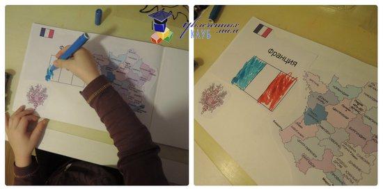 География для детей: символика Франции