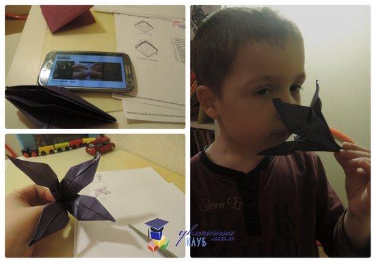 География для детей: Франция_Геральдическая лилия