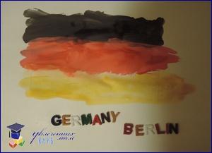 География с детьми_Германия