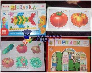 Игрушки для ребенка от 1 до 2 лет