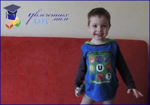Как развивать ребенка в 3 года