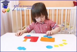 Геометрия для детей