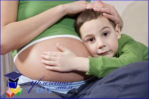 Как подготовить ребенка к прибавлению в семье
