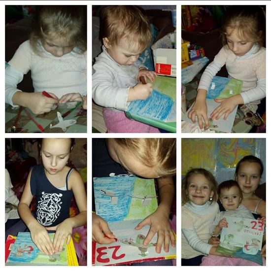 открытки к 23 февраля с детьми_Татьяна Маракулина1