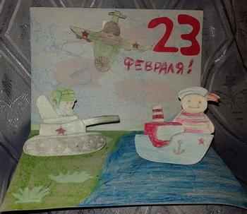 открытки к 23 февраля с детьми_Татьяна Маракулина2