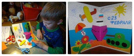 открытки на 23 февраля с детьми_Наталья Кардашина