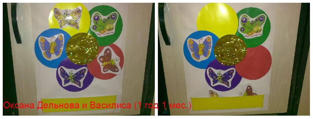 Плакаты своими руками Разноцветные бабочки