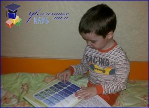 читательский дневничок за февраль